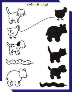 کاربرگ تطبیق سایه حیوانات