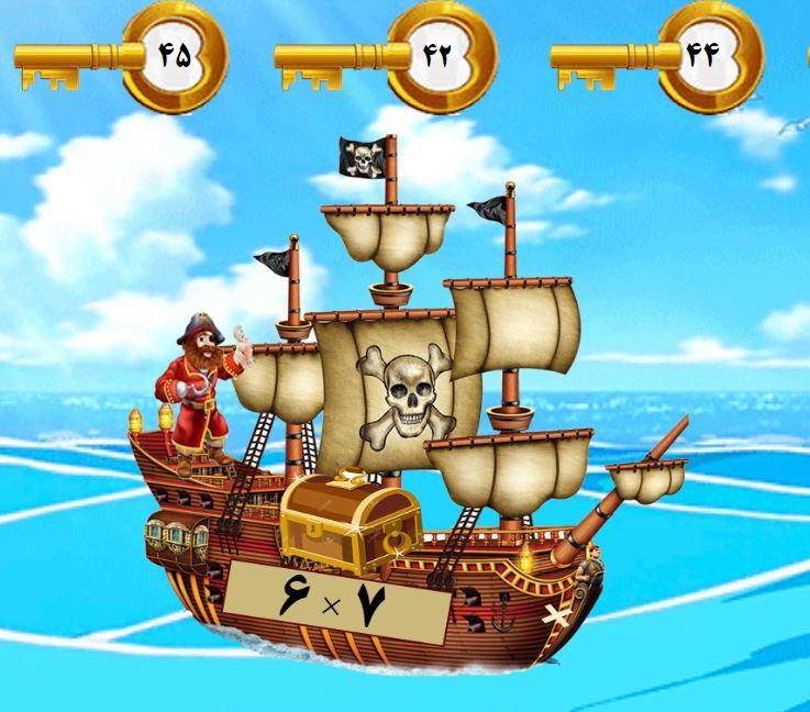 سورس بازی دزد دریایی